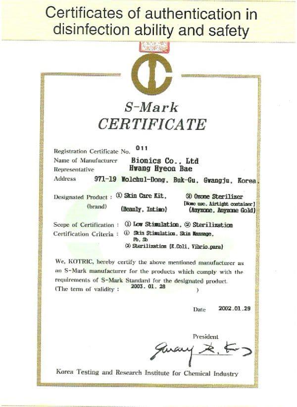 sertifikat-02.jpg