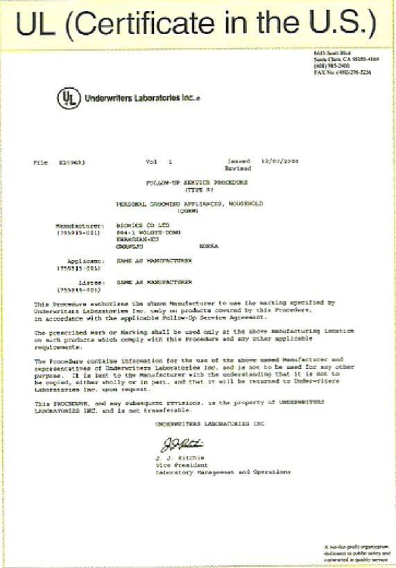 sertifikat-06.jpg