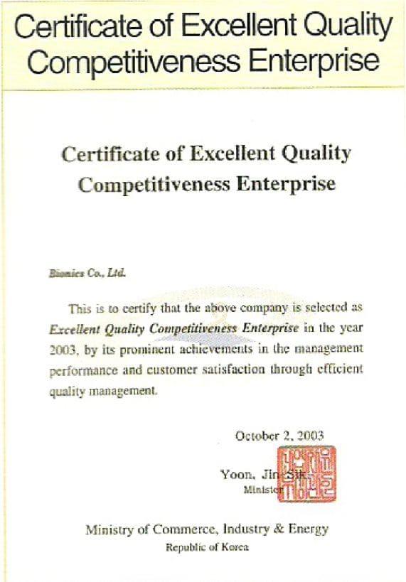 sertifikat-10.jpg
